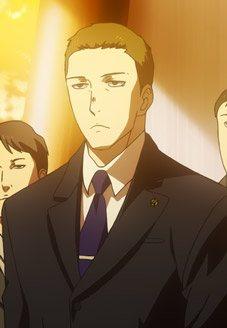 Hirako Take
