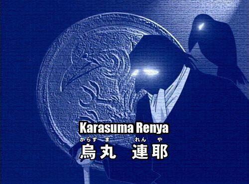 Karasuma Renya là ai