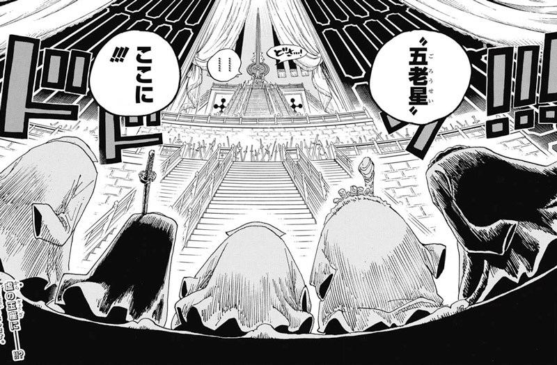 Ngũ Lão Tinh quỳ gối trước Im
