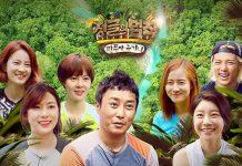danh sách điểm đến và khách mời law of the jungle