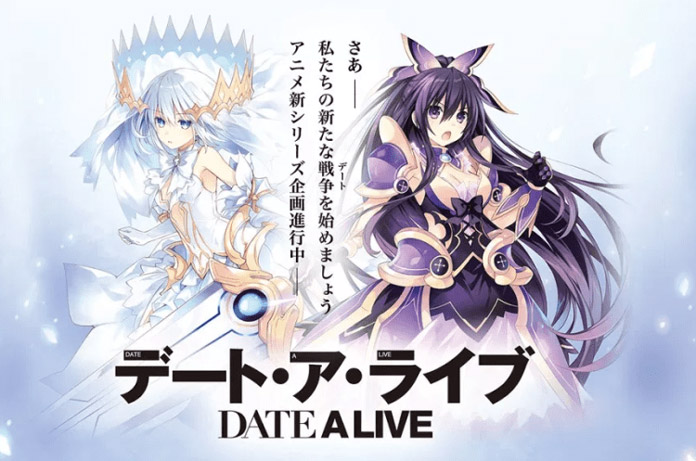 Date A Live Ⅲ