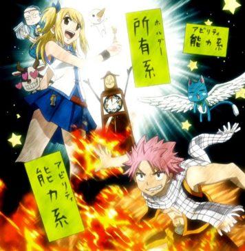 Các loại phép thuật trong Fairy Tail