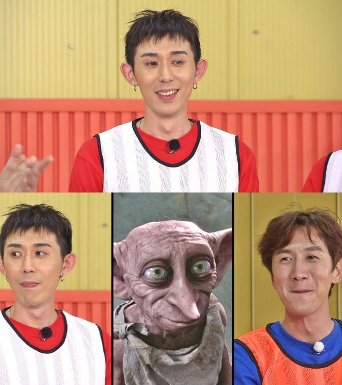 Lee Kwang Soo và Code Kunst trông giống với Dobby