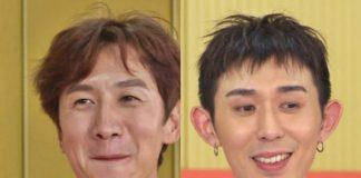 Lee Kwang Soo và Code Kunst có biệt danh mới trong Running Man