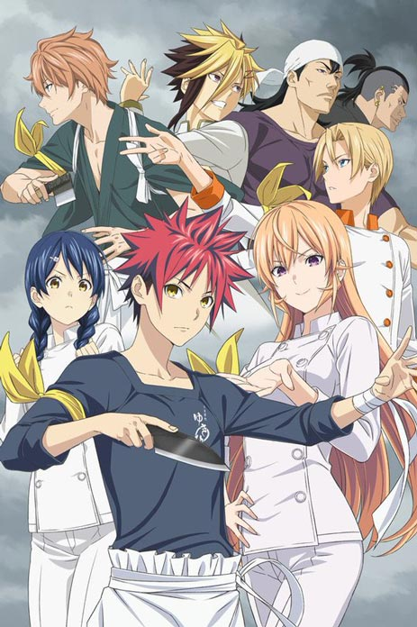 Shokugeki no Souma: Shin no Sara (4th season)
