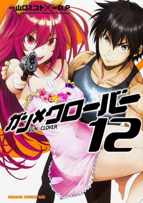 Gun x Clover Manga hành động hay nhất