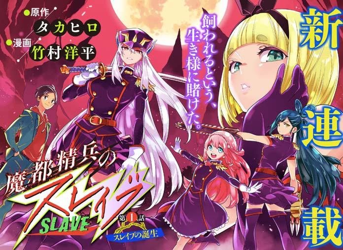 Mato Seihei no Slave Manga hành động hay nhất