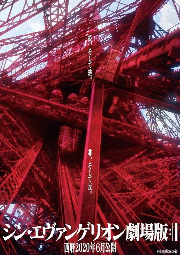 Evangelion: 3.0+1.0 Thrice Upon a Time tung Trailer giới thiệu thứ hai!