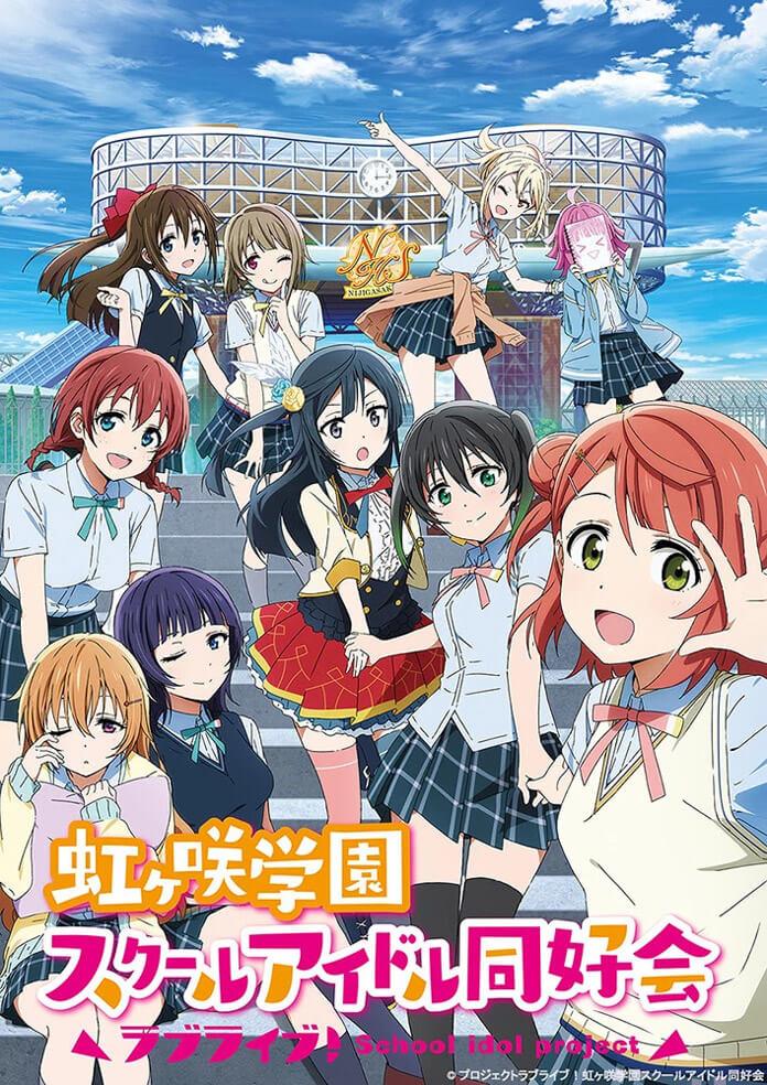 Love Live! Nijigasaki High School Idol Club sẽ được phát sóng vào ngày 03 tháng 10!