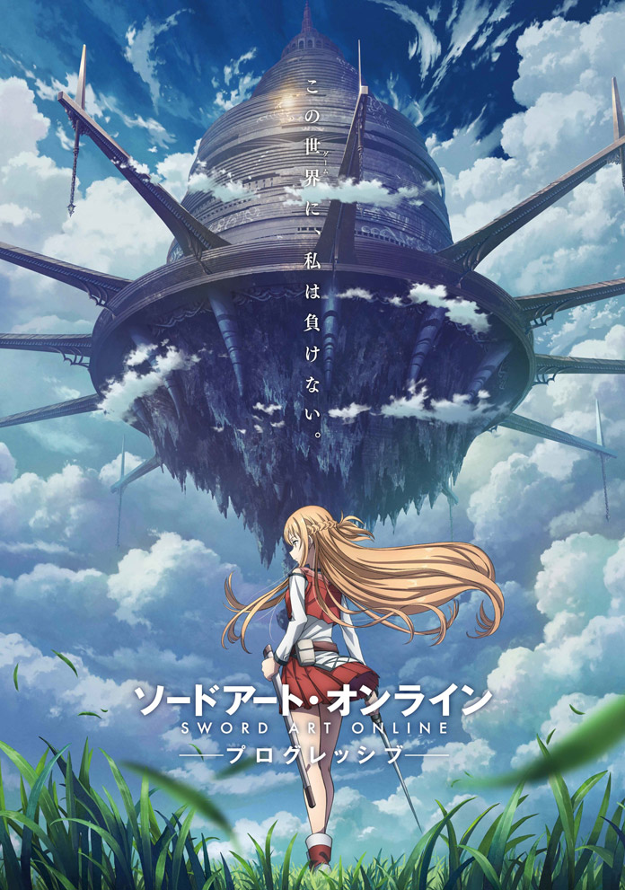 Sword Art Online: Progressive Light Novels sẽ được chuyển thể thành anime!
