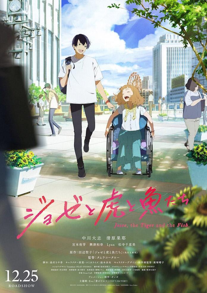 Anime Josee to Tora to Sakana-tachi tung trailer tiết lộ ca khúc của bộ phim