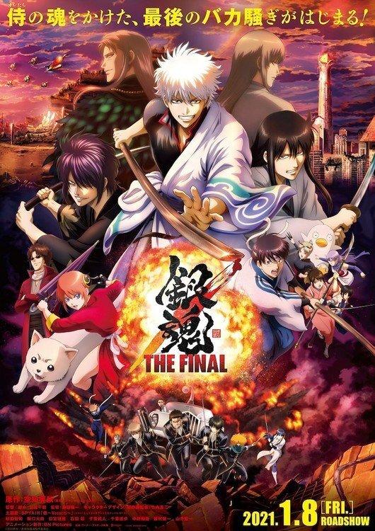 """Gintama: The Final tung trailer nổi bật với bài hát chủ đề của SPYAIR, """"phần cuối cùng, có thật"""""""