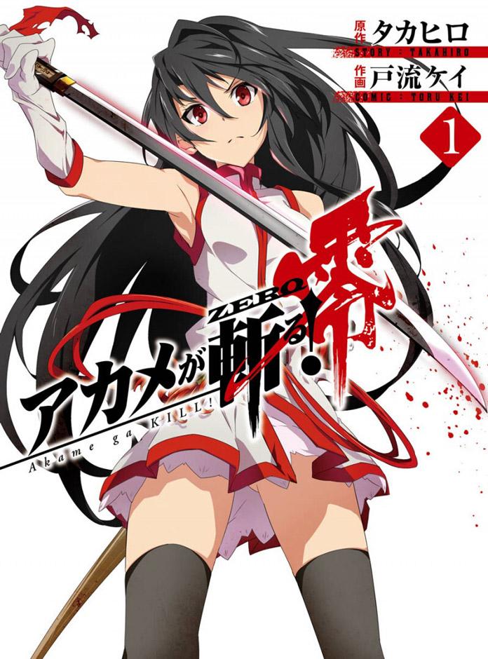 Akame trong Akame Ga Kill