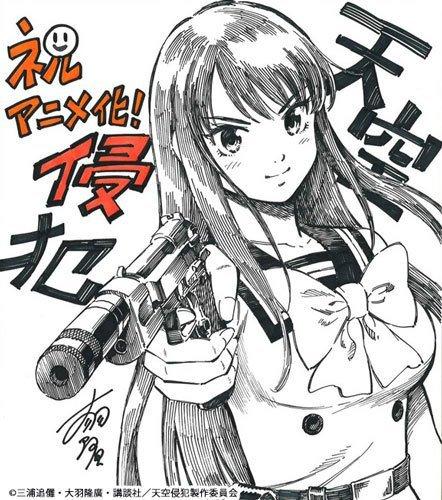 Ōba đã vẽ một hình minh họa để ăn chào mừng thông báo của bộ anime high-rise invasion