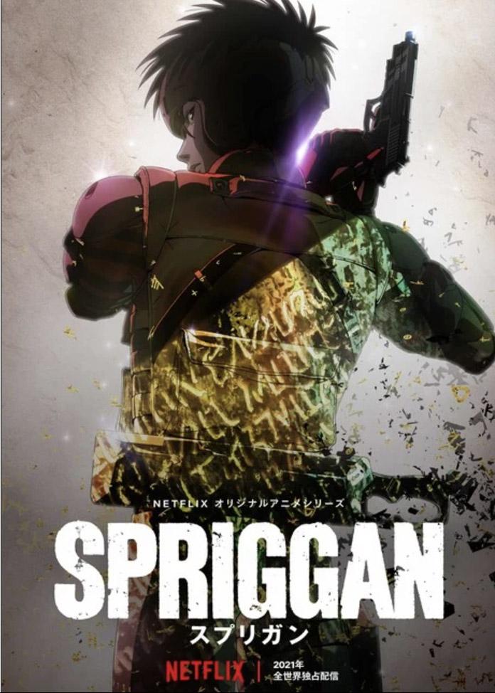 Spriggan sẽ được phát sóng trên Netflix vào năm 2021!
