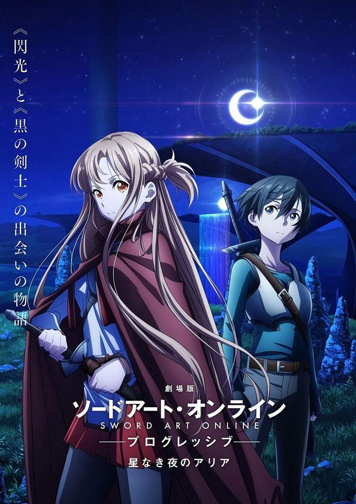 Anime Sword Art Online: Progressive sẽ ra rạp vào năm 2021 bởi A-1 Pictures