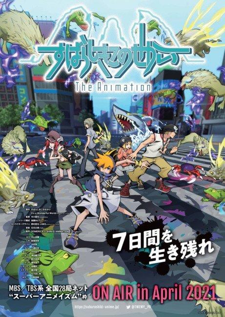 Anime The World Ends With You ra mắt vào tháng 4 năm 2021 tiết lộ Opening, Visual