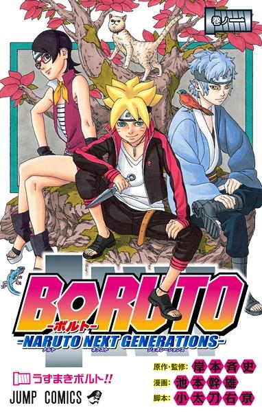 Masashi Kishimoto sẽ đảm nhận vị trí biên kịch cho Manga Boruto