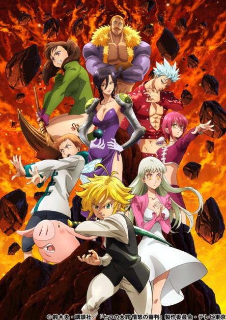 Nanatsu no Taizai: Fundo no Shinpan (The Seven Deadly Sins: Dragon's Judgement) sẽ được công chiếu vào tháng 1 năm 2021