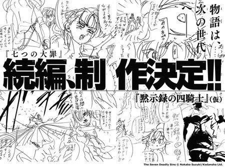 Phần tiếp theo của Manga Seven Deadly Sins sẽ ra mắt vào tháng 01/2020