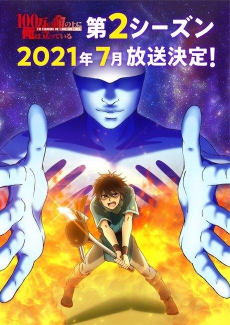 100-man no Inochi no Ue ni Ore wa Tatteiru Mùa 2 sẽ được ra mắt vào tháng 7 năm 2021