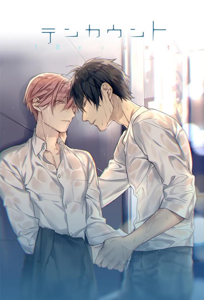 Anime Boy Love Ten Count bị trì hoãn