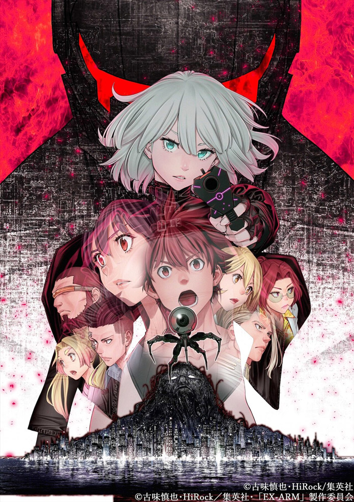 Anime EX-ARM sẽ được ra mắt vào ngày 10 tháng 1