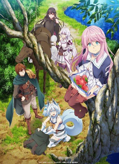 Anime kaifuku jutsushi no yarinaoshi sẽ được ra mắt vào ngày 13/01/2021