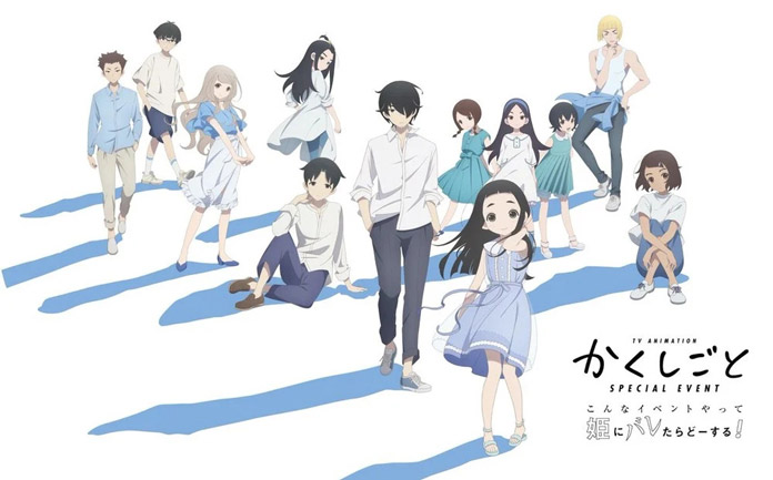Anime Kakushigoto sẽ có phim tổng hợp