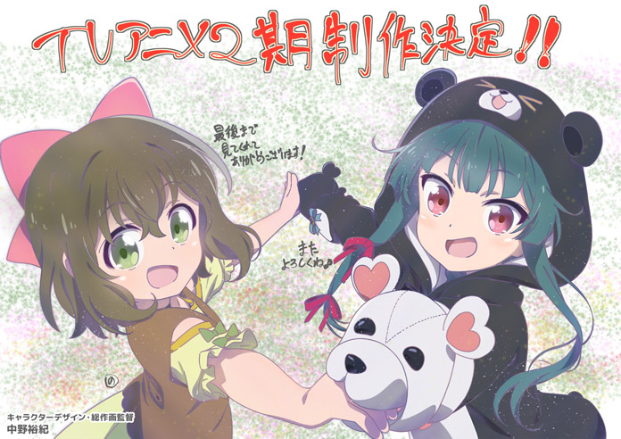 Anime Kuma Kuma Kuma Bear sẽ có mùa thứ 2