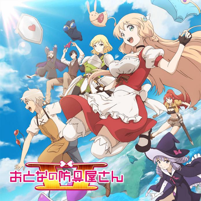 Anime Otona no Bouguya-san mùa 2 tiết lộ dàn diễn viên, sẽ công chiếu vào ngày 01/01/2021