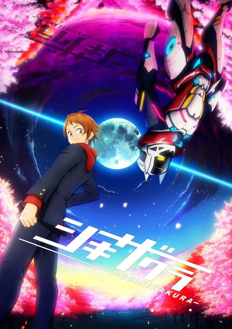 Anime Shikizakura sẽ ra mắt nữa cuối năm 2021, tiết lộ nghệ sĩ biểu diễn bài hát kết thúc