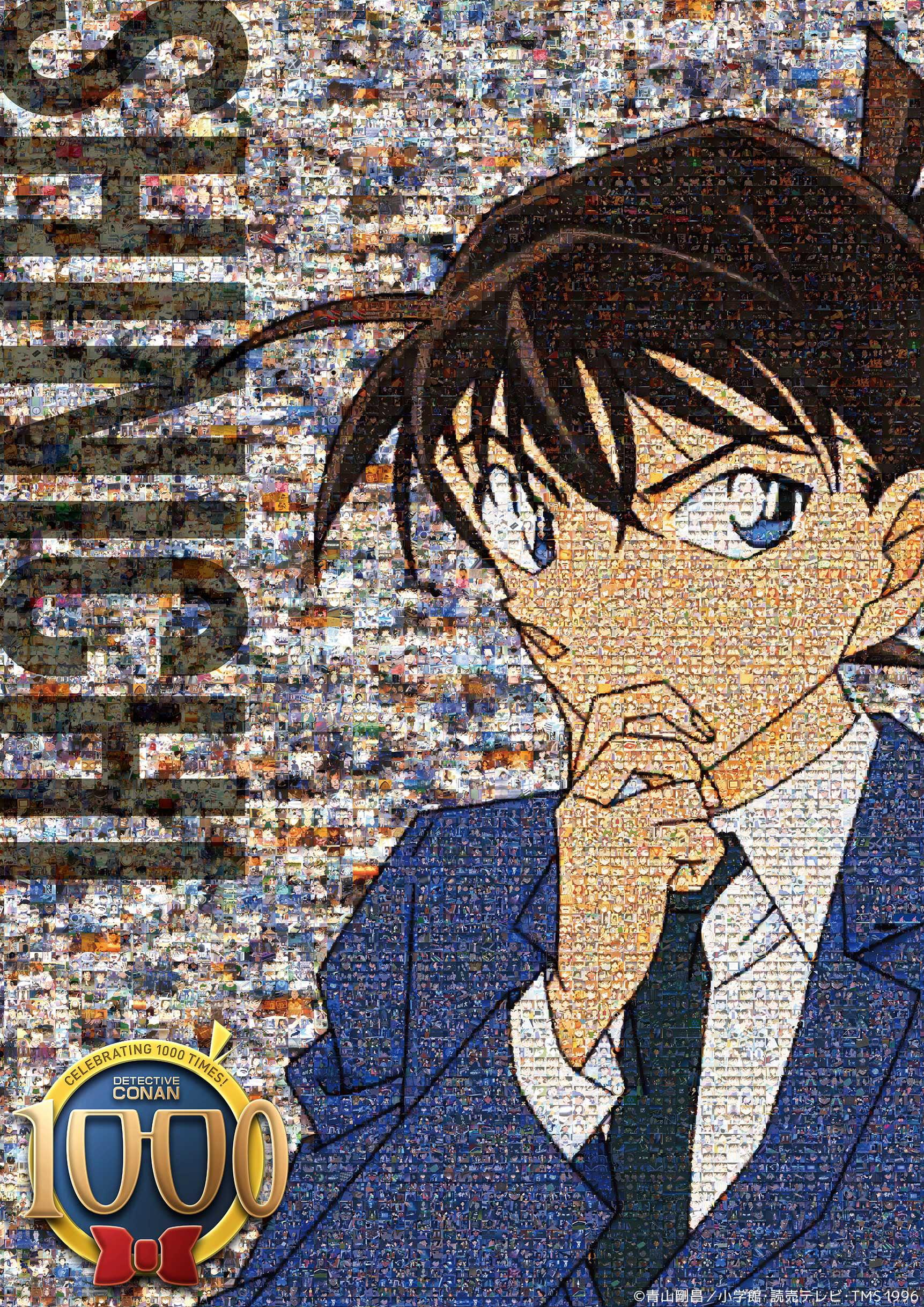 """Anime Thám Tử Lừng Danh Conan sẽ làm lại tập """"Huyền Thoại"""" để kỷ niệm 25 năm"""