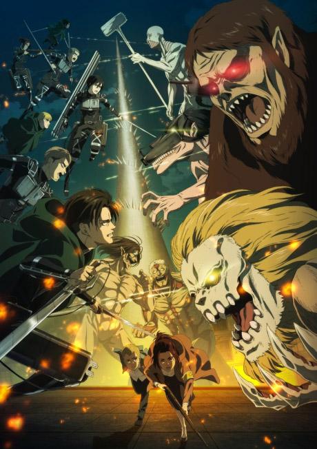 Shingeki no Kyojin: The Final Season (Attack on Titan Final Season)