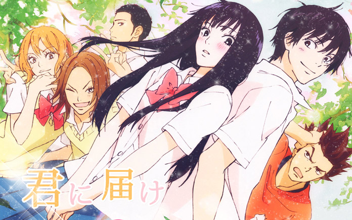 Kimi ni Todoke (From Me to You)