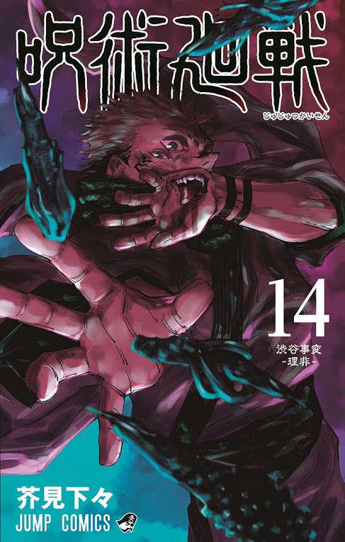 Manga Jujutsu Kaise có 15 triệu bản được lưu hành