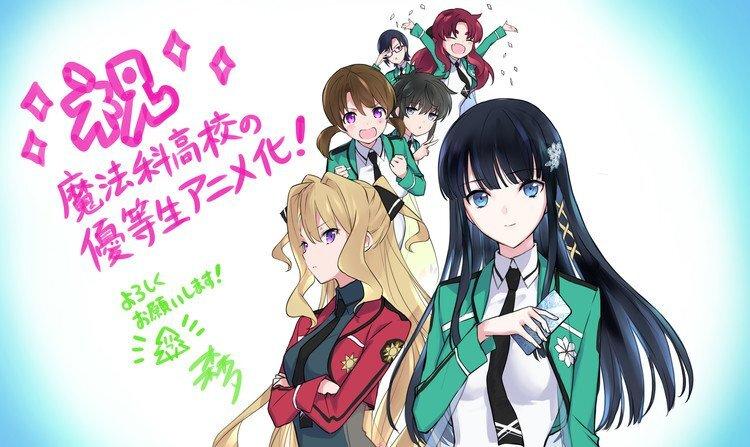 Manga Mahouka Koukou no Yuutousei sẽ được chuyển thể thành Anime trong năm 2021