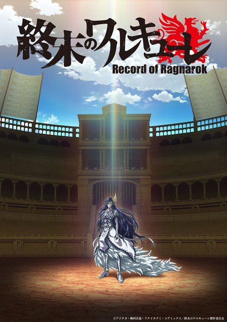 Manga Shuumatsu no Valkyrie (Record of Ragnarok) sẽ được chuyển thể thành Anime vào năm 2021