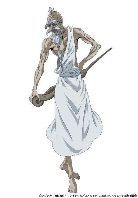 Wataru Takagi trong vai Zeus
