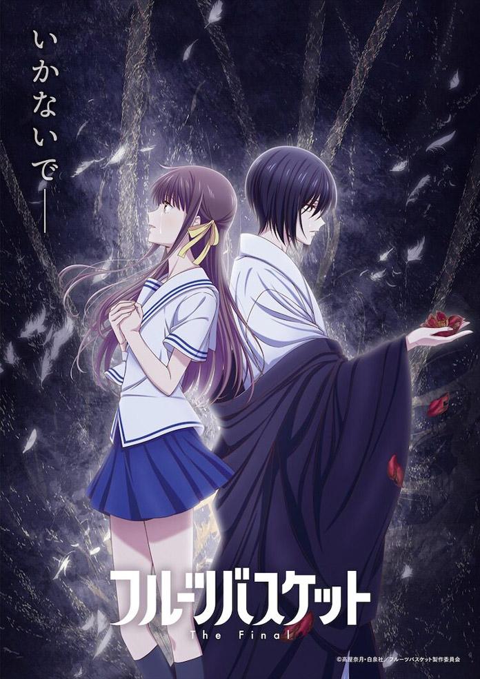 Anime Fruits Basket The Final tiết lộ ra mắt tháng 4, hình ảnh Teaser