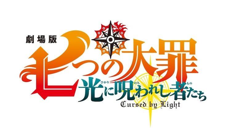 Anime Seven Deadly Sens sẽ có phần gốc tiếp theo vào mùa hè 2021