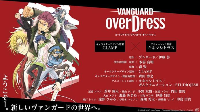 Cardfight!! Vanguard sẽ có Anime truyền hình mới với thiết kế từ CLAMP