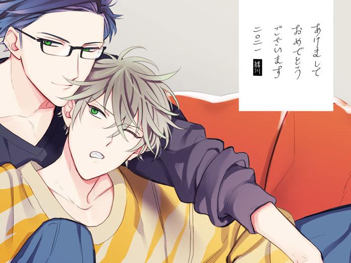 Chise Ogawa đặt mục tiêu kết thúc Manga Caste Heaven trong năm nay