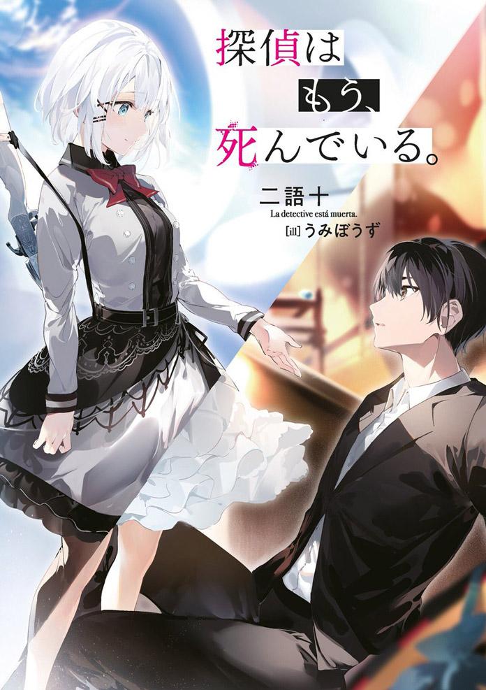 Light novel Tantei wa Mō, Shindeiru sẽ được chuyển thể thành Anime?