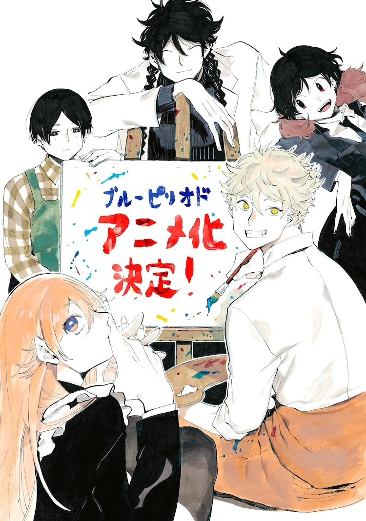 Manga The Blue Period sẽ được chuyển thể thành Anime trong năm nay