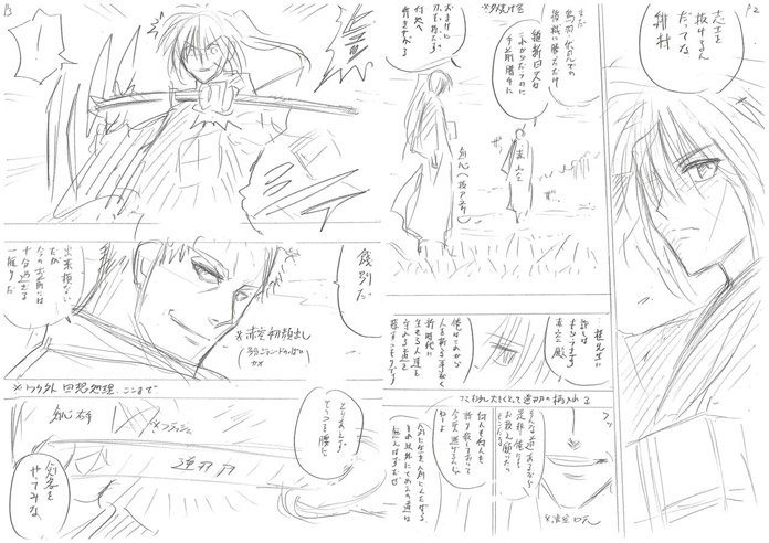 Triển lãm kỹ niệm 25 năm Rurouni Kenshin tiết lộ phần Manga mới