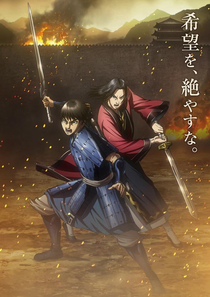 Anime Kingdom mùa 3 sẽ tiếp tục vào ngày 4 tháng 4 sau khi bị trì hoãn do COVID-19