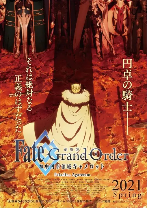 Anime Movie Fate/Grand Order thứ 2 tiết lộ công chiếu ngày 08 tháng 5 và bài hát chủ đề trong Trailer