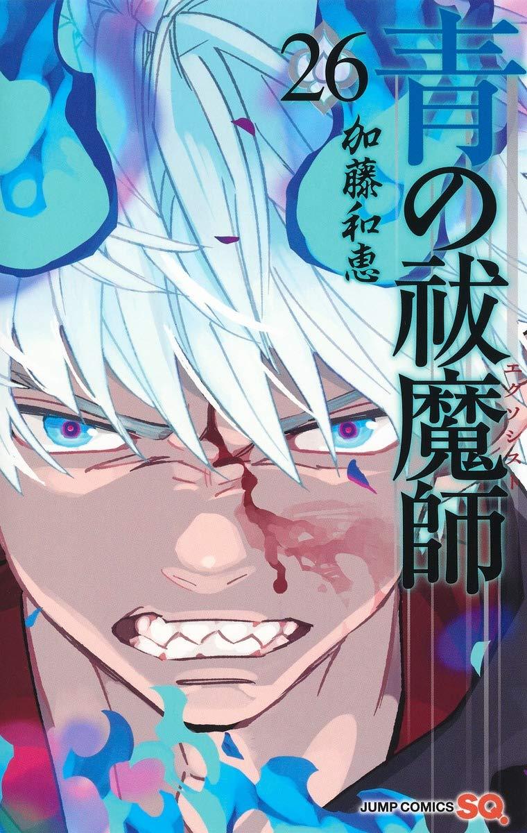 Manga Blue Exorcist tạm nghỉ 2 tháng do tác giả quá mệt mỏi