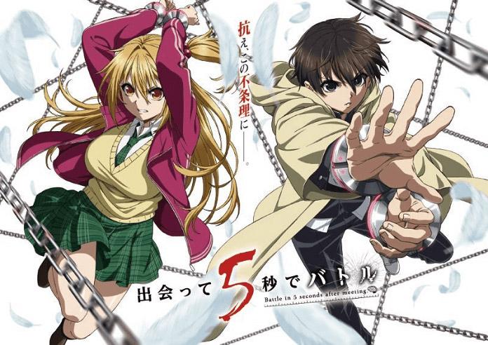 Anime Deatte 5-byou de Battle sẽ ra mắt vào Mùa Hè năm nay